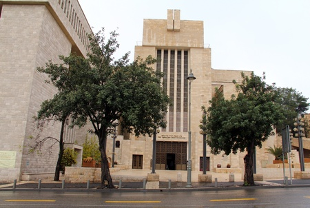 shul: The Great Synagogue of Jerusalem on King George Street in December 2012  Great Synagogue was built in 1982 and has a huge prayer hall for 2000 people