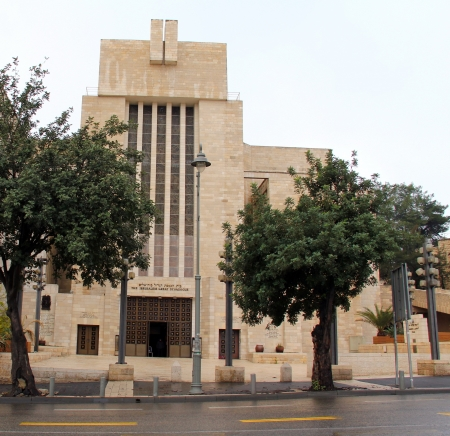 The Great Synagogue of Jerusalem on King George Street in December 2012  Great Synagogue was built in 1982 and has a huge prayer hall for 2000 people Stock Photo - 17560606