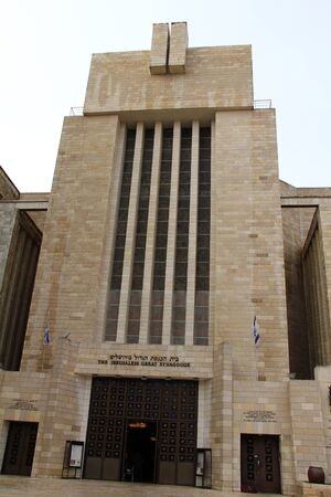 The Great Synagogue of Jerusalem on King George Street in December 2012 Great Synagogue was built in 1982 and has a huge prayer hall for 2000 people  Stock Photo - 17566124
