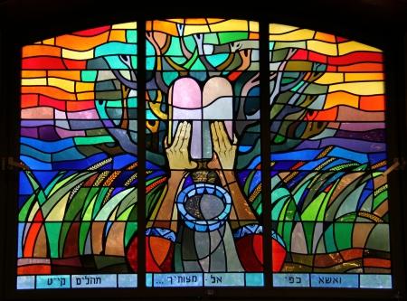 Glasfenster in der Großen Synagoge von Jerusalem auf der King George Street Standard-Bild - 17554896