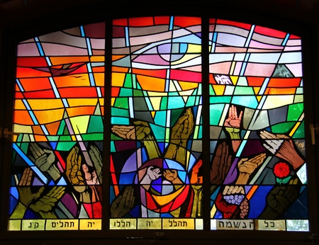 Stained-glass window  inside The Great Synagogue of Jerusalem on King George Street