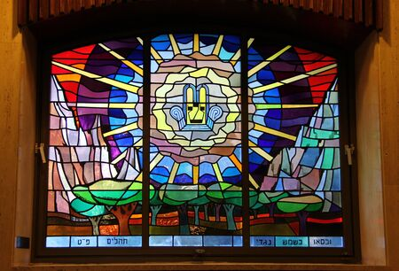 shul: Stained-glass window  inside The Great Synagogue of Jerusalem on King George Street