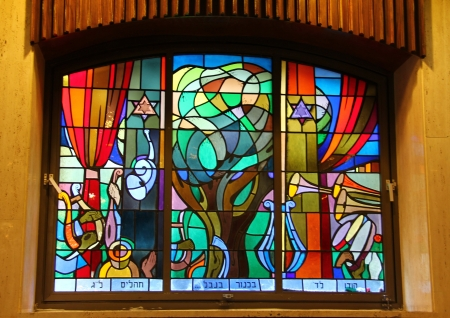 Stained-glass window  inside The Great Synagogue of Jerusalem on King George Street Stock Photo - 17554893