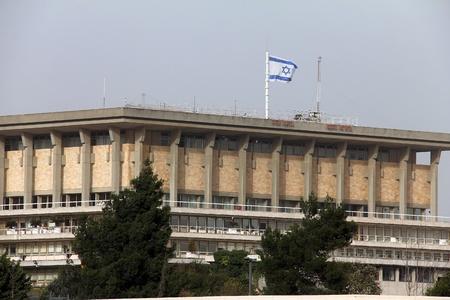 knesset: The Knesset - Israeli parliament, Jerusalem, Israel