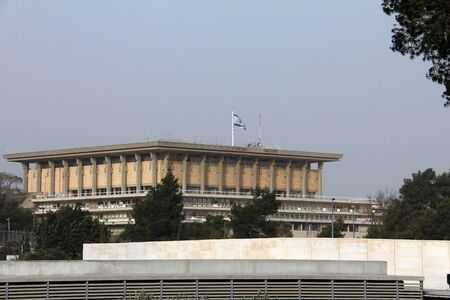 The Knesset - Israeli parliament, Jerusalem, Israel Stock Photo - 17678970