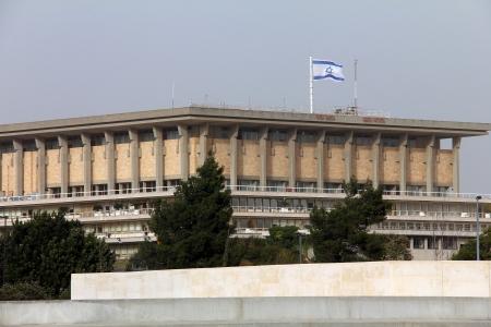 크네 세트 - 이스라엘 의회, 예루살렘, 이스라엘