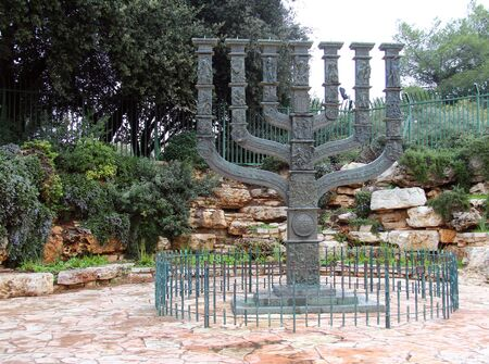 Menorah in front of the Knesset, Jerusalem, Israel Stock Photo - 17685931