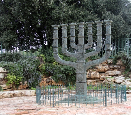 Menorah in front of the Knesset, Jerusalem, Israel Stock Photo