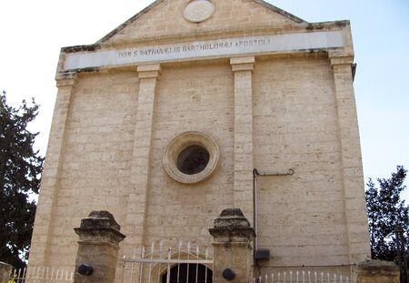 kefar: CHURCH OF THE APOSTLE NATHANAEL BARTHOLOMEW, CANA, ISRAEL