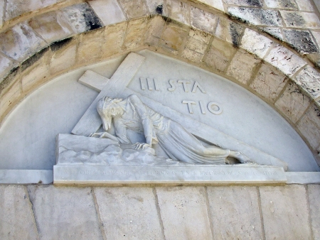 The third station stop Jesus Christ, who bore his cross to Golgotha   Jerusalem, Israel 版權商用圖片