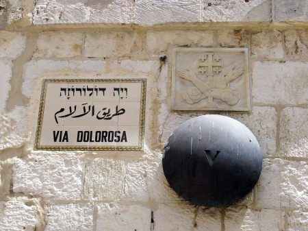 The    fifth station stop Jesus Christ, who bore his cross to Golgotha  Old City Jerusalem, Israel