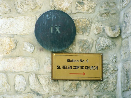 ninth: The  ninth  station stop Jesus Christ, who bore his cross to Golgotha  Old City Jerusalem, Israel