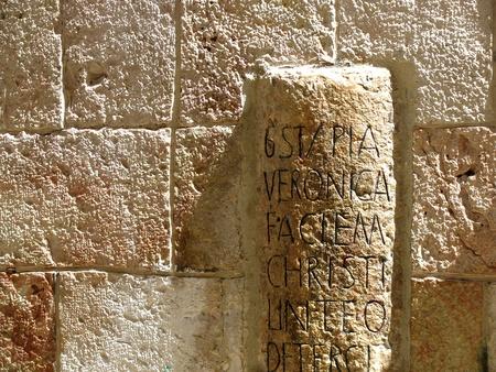 golgotha: The sixth station stop Jesus Christ, who bore his cross to Golgotha  Jerusalem, Israel