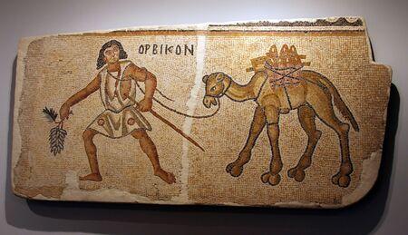 anforas: JERUSALÉN, ISRAEL - 6to siglo CE mosaico en el Museo de Israel en Jerusalén