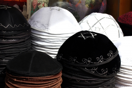 kippah: A kippah or yarmulke with a golden Star of David   also called a kappel or jew cap  skullcap traditionally worn by Jewish men  Selective focus Stock Photo