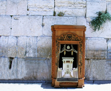 A cabinet for holy Torah  old testament  scrolls at the Wailing Wall an important jewish religious site  in Jerusalem, Israel Stock Photo