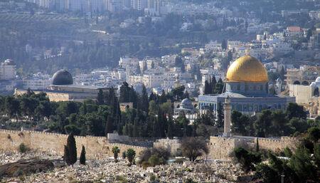 al aqsa: Jerusalem landscape from Mount Scopus at the winter day
