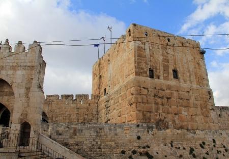 named person: Citadel of the old Jerusalem