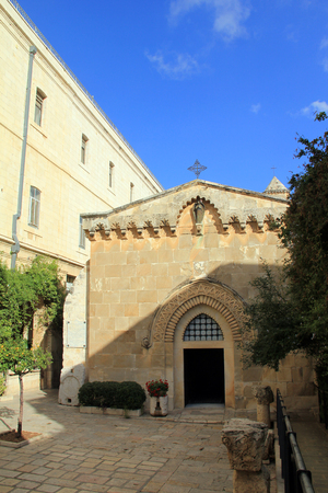 flagellation:  Church of the Flagellation and the second station stop Jesus Christ on Via Dolorosa Stock Photo
