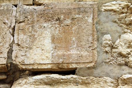 Wailing Wall  Kotel, Western Wall  useful for background  Jerusalem, Israel