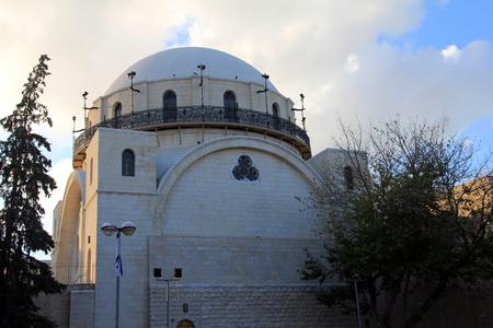 hurva: Historical synagogue of the Hurva   Jerusalem Stock Photo