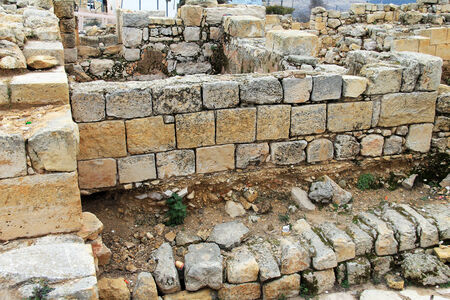 samuel: Ancient Jewish settlements from the First Temple period on Mount Prophet Samuel near Jerusalem