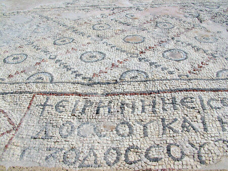 Ancient mosaic  Caesarea  Israel Stock Photo - 25623315
