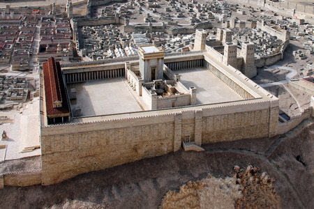 Second Temple  Ancient Jerusalem  Israel Standard-Bild