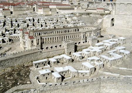 race track: Roman race track  Ancient Jerusalem  Israel Stock Photo