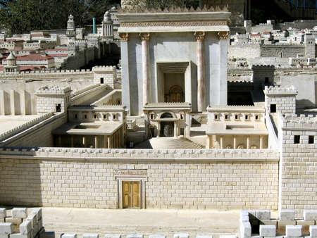 israel jerusalem: Second Temple  Ancient Jerusalem  Israel Stock Photo