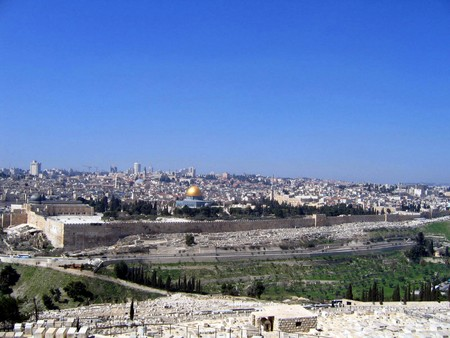 Dome of the Rock  The Old City of Jerusalem  photo