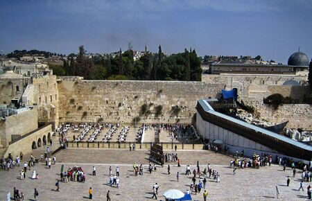 wailing: prayer at the holiest Jewish site - Western Wailing wall
