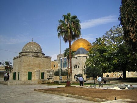 love dome: Temple mount. Dome of the Rock. Jerusalem Editorial