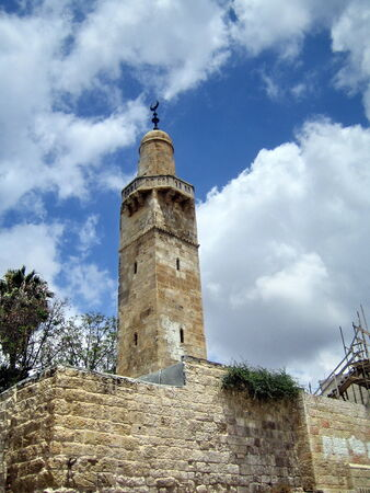love dome: Old Jerusalem  Istael Stock Photo