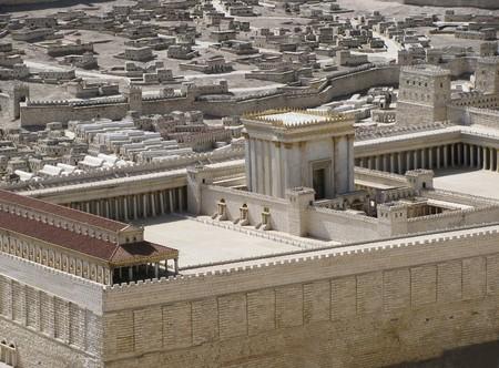 두 번째 성전의 기간에 고대 예루살렘
