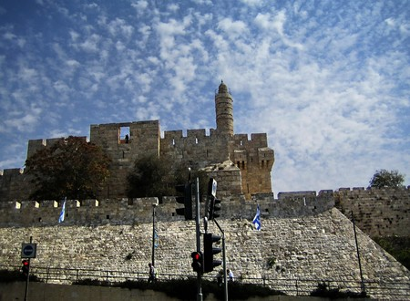 Tower of David  The Old City in Jerusalem, Israel