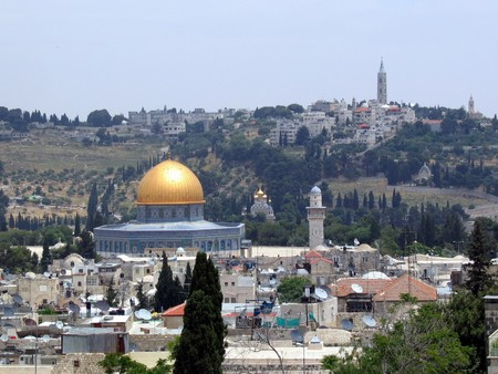 Old Jerusalem  Istael Stock Photo