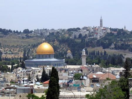 Old Jerusalem  Istael Stock Photo