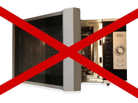 imminence: No hay se�ales de microondas aislado en fondo blanco