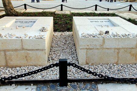 negev: Kibbutz Sde Boker in the Negev desert. Memorial Cemetery of the founder of Israel, David Ben Gurion and his wife Poline