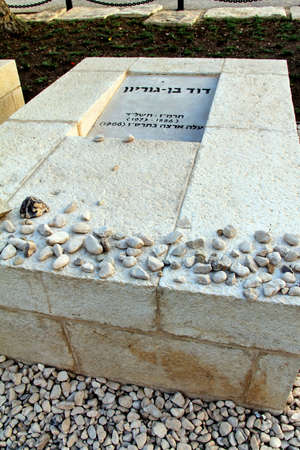 kibbutz: Kibbutz Sde Boker in the Negev desert. Memorial Cemetery of the founder of Israel, David Ben Gurion