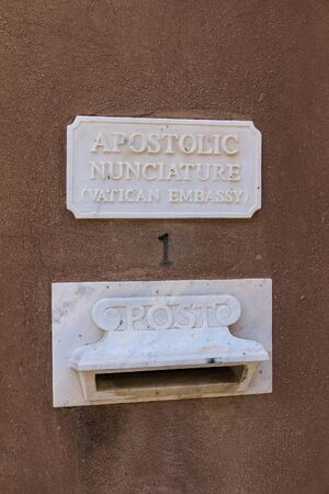 jaffa: Mailbox  of Vatican Embassy in the Holy Land. Jaffa, Israel Editorial