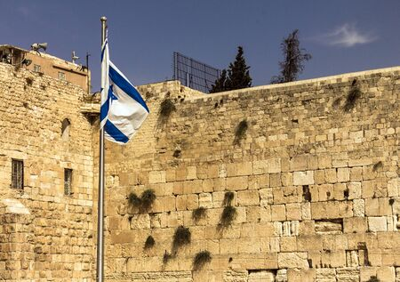 western wall: Israeli flag at the Western Wall, Jerusalem , Israel