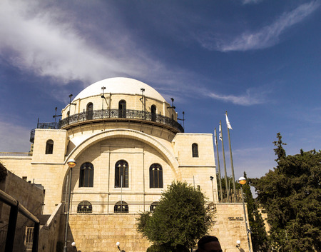 restored: White facade famous restored Hurva Synagogue. Jerusalem, Israel Stock Photo