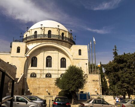 restored: White facade famous restored Hurva Synagogue. Jerusalem, Israel Editorial