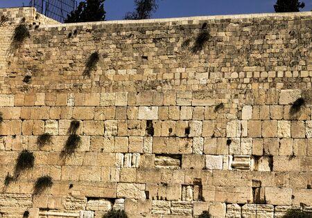 kotel: Western Wall in Jerusalem. Israel