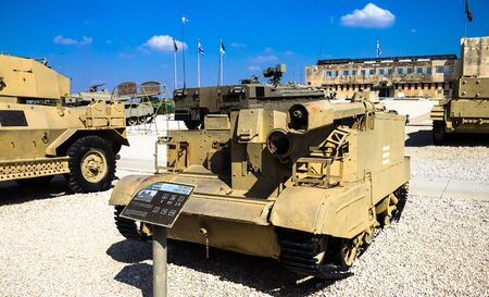 Bren carrier with flamethrower on display at Yad La-Shiryon Armored Corps Museum at Latrun. Israel