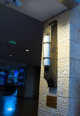 mezuzah: Big Mezuzah  at the stone wall in Ben Gurion Airport. Tel Aviv. Israel Editorial