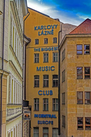 Prague, Czech Republic -July 23,2017: Journey through historic Prague. Medieval houses at the Stare mesto