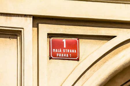 Prague, Czech Republic -July 23,2017: Street sign, Prague, Mala Strana Redakční